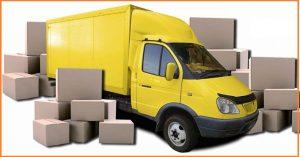 Read more about the article Доставка грузов товаров без переплаты