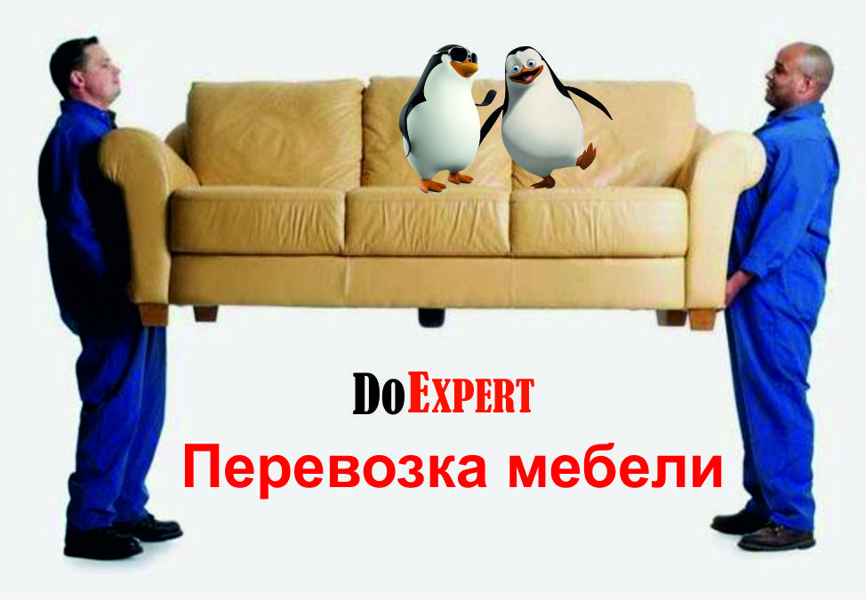 Read more about the article Услуги Мастеров по сборке мебели