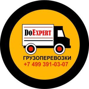 Read more about the article Автомобильные перевозки круглосуточно