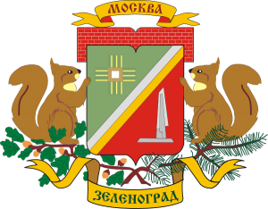 Квартирный Переезд в Зеленограде