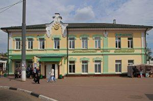 Грузоперевозки в Домодедово